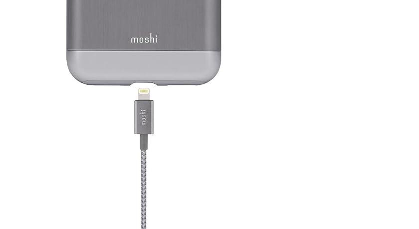 Moshi Integra Lightning Charge/Sync Cable 4 ft (1.2 m) for iPhone 5; iPhone 6; iPhone 7; iPhone X; iPhone 8 - Titanium Gray