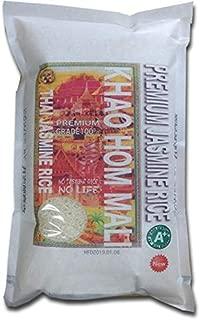 100% PURE KHAO HOM MALI プレミアム ジャスミン米 MFD2019.02.26 世界の高級品 香り米 弁印(1kg)