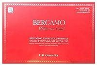 BERGAMO ベルガモラグジュアリーゴールドハイビスカスリンクルホワイトニングケアアンプルセット