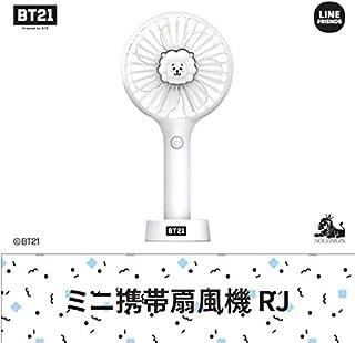 【公式】BT21 2019年 BT21 MINI HANDY FAN ミニ 携帯扇風機 (RJ)
