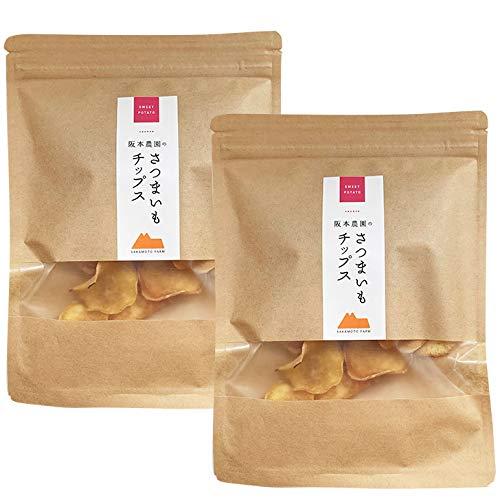 さつまいもチップス 2袋入 無添加 無着色 砂糖不使用 福岡県産