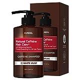 KUNDAL CAFFEINE ANTI-HAIR LOSS SHAMPOO Scalp Care Deep Cleansing(White Musk)17fl oz