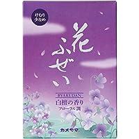 花ふぜい 紫 煙少香 徳用大型(白檀の香り フローラル調)×4個