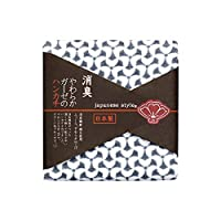 日繊商工 japanese style 消臭やわらかガーゼのハンカチ さよしぐれ ネイビーブルー JS-45003_NB