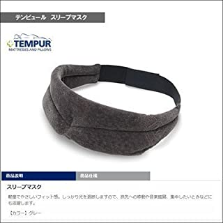 TEMPU スリープマスク(アイマスク)