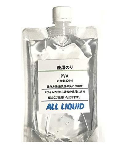 洗濯のり PVA 300mlx2(600ml) (スライム作りに最適) 各サイズ選べます