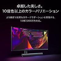 HUAWEI モニターディスプレイ MateView GT(34インチ/VA液晶/解像度3440×1440/1年基本保証+2年無償延長保証/HDMI2ポート/ブラック)【日本正規代理店品】