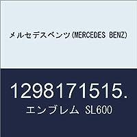 メルセデスベンツ(MERCEDES BENZ) エンブレム SL600 1298171515.
