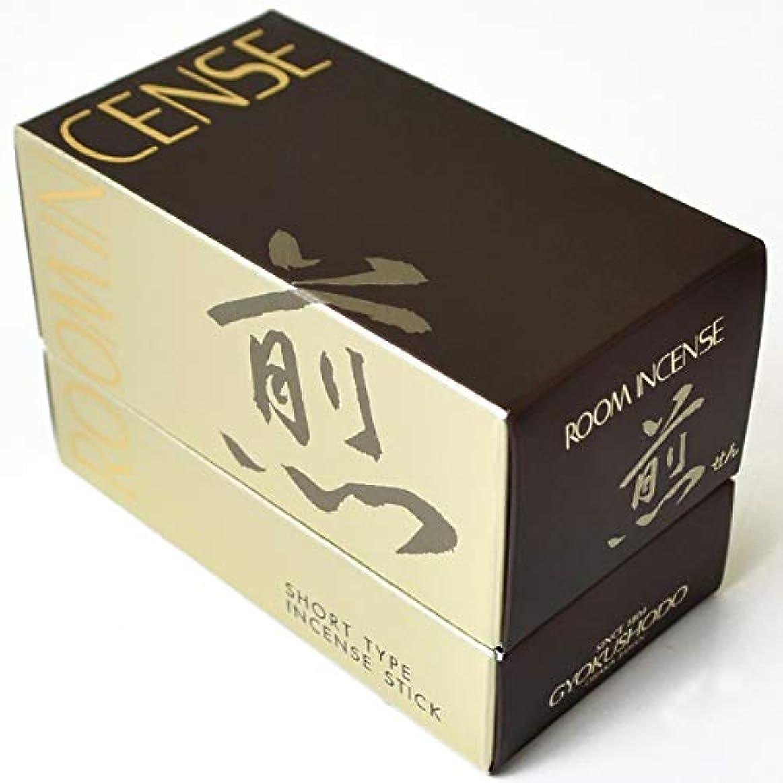 提供依存するマトロン玉初堂 煙の少ないルームインセンス 煎(珈琲の香り)#6691