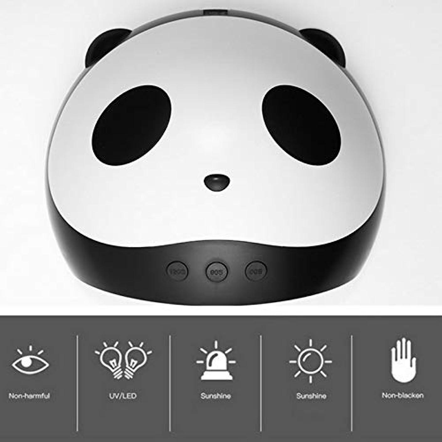 ボタン畝間なんとなくBFACCIA ネイルドライヤー36W?USB式可愛いパンダ硬化用ライト3段階タイマー付き