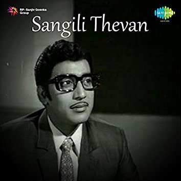 Sangili Thevan (Original Motion Picture Soundtrack)