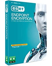 ESET Endpoint Encryption 新規 Windows対応 暗号化対応【テレワークや在宅勤務によるパソコン持ち出し時のセキュリティ強化】