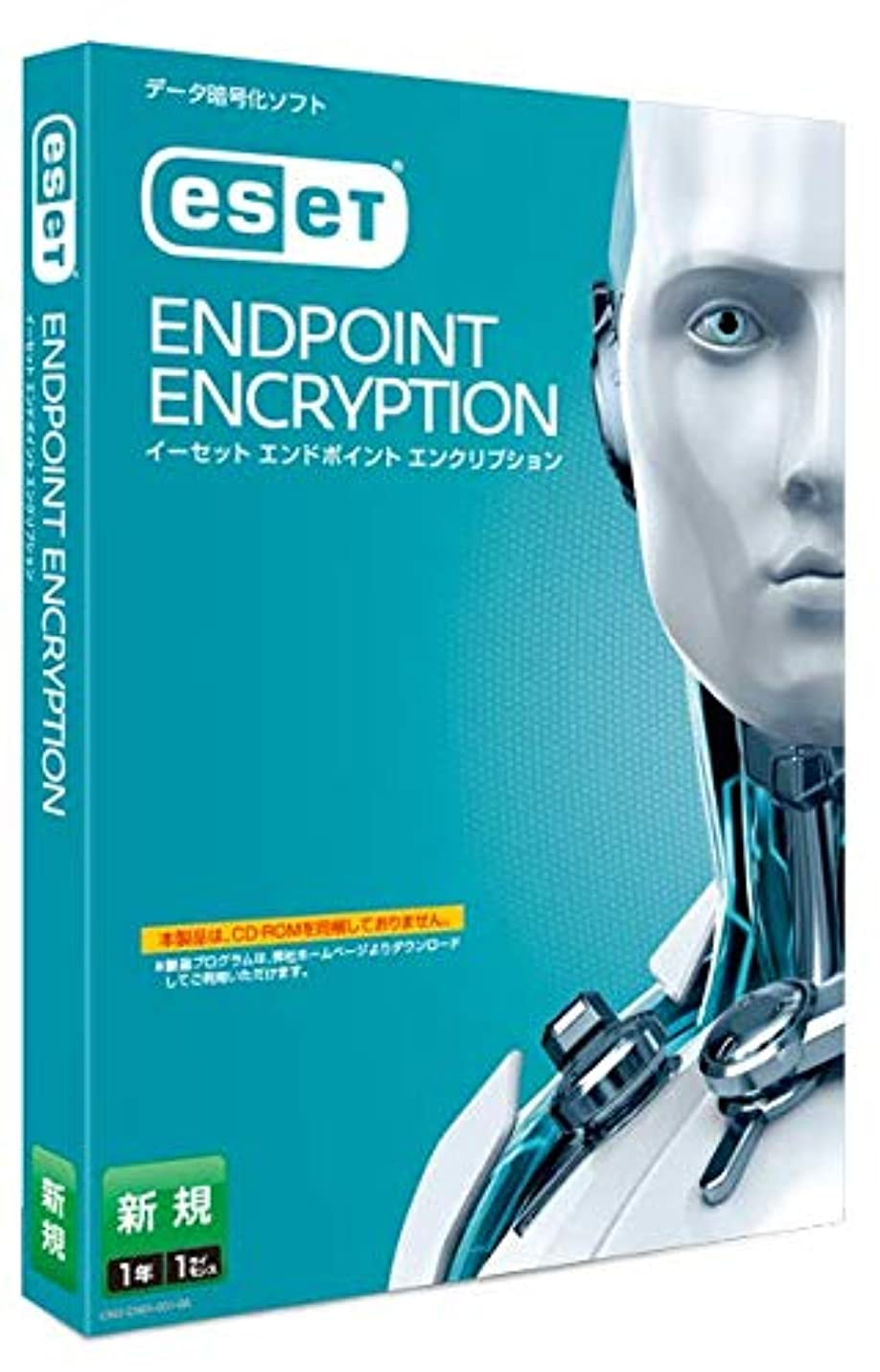 うなるピザ馬鹿げたESET Endpoint Encryption 新規|Windows対応