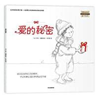 The Secret of Love (Chinese Edition)
