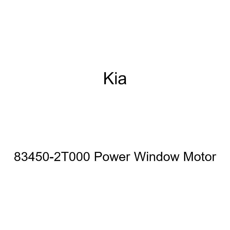 Kia 83450-2T000 Power Window Motor