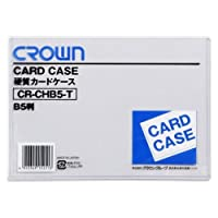 カードケース 【B5判】 CR-CHB5-T