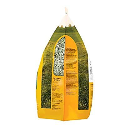 Petlife Oxbow Orchard Grass Hay for Small Pet, 1.13 kg 4