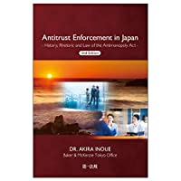 Antitrust Enforcement in Japan 2nd Edition―History,Rhetoric and Law of the Antimonopoly Act