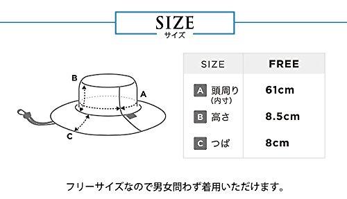 ワールドパーティー(Wpc.)キウ(KiU)サファリハット帽子ブラック黒freeレディースメンズユニセックス紐付きK85-135スプラッシュBK61cm(頭周り)