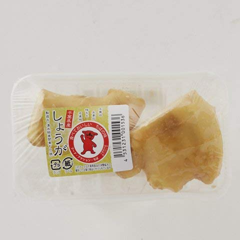 MC 根生姜 約100gパック 【冷凍・冷蔵】 3個