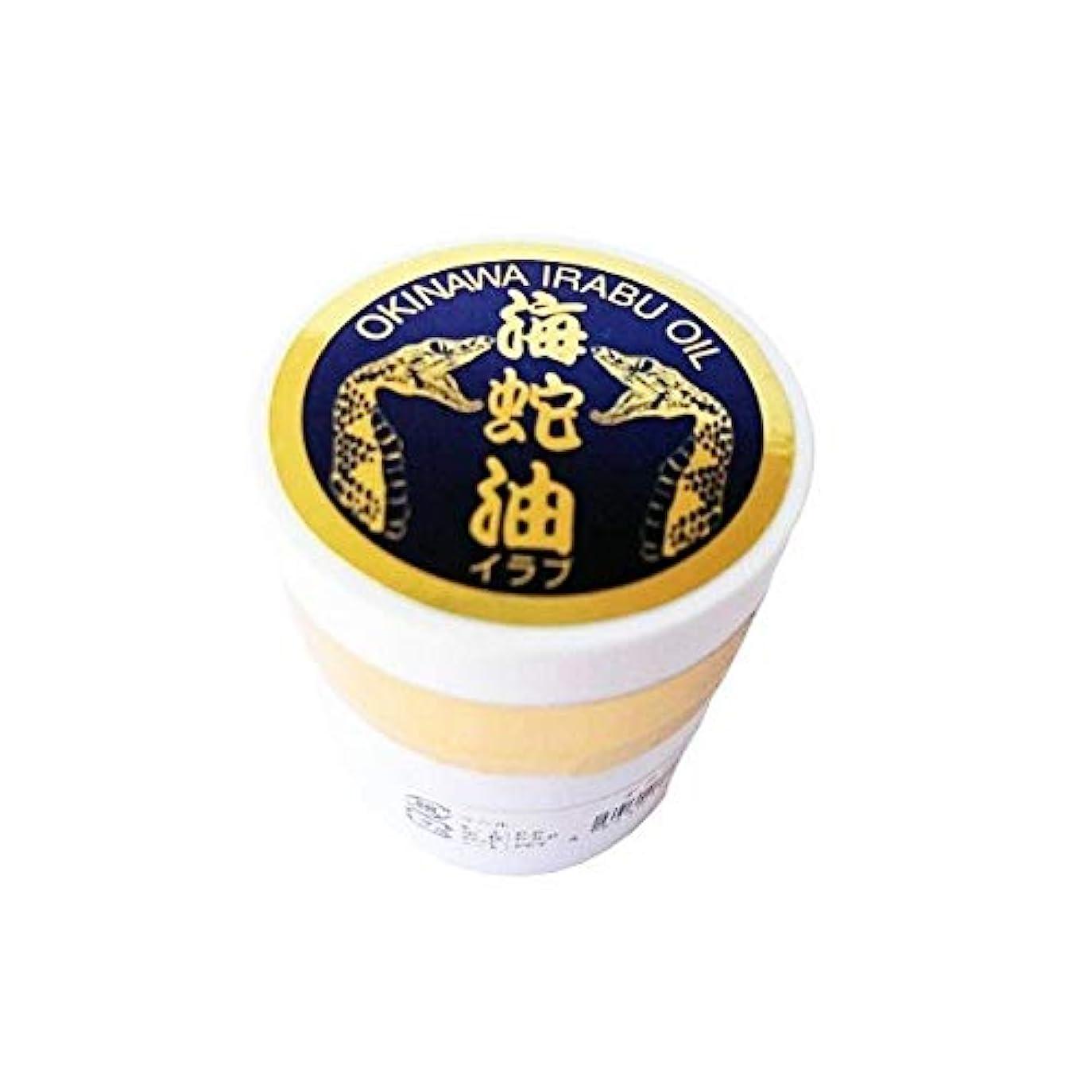 カバー無変な沖縄イラブ オイル イラブ油 25g x 5個セット