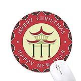 Pavillon China Muster Maus Pad Fröhliche Weihnachten Rund Gummi