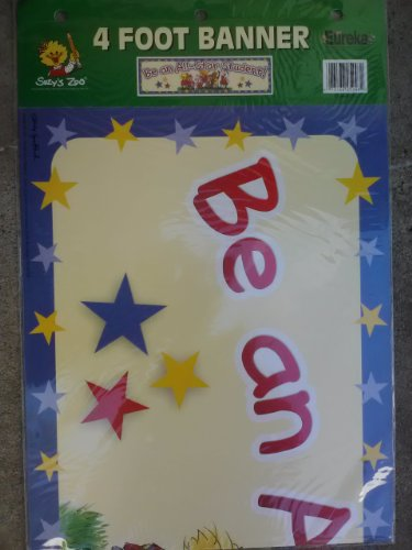 Little Suzy's Zoo Be an All Star Student 4 Foot Bulletin Board Banner