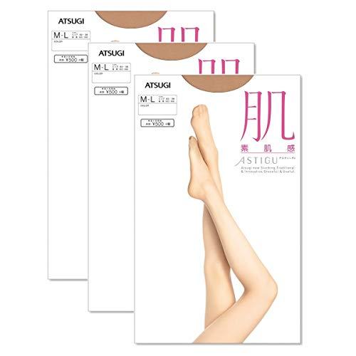 [アツギ] ASTIGU(アスティーグ) 【肌】 素肌感 ストッキング 〈3足組〉 ASTIGU レディース NEWヌーディベー...