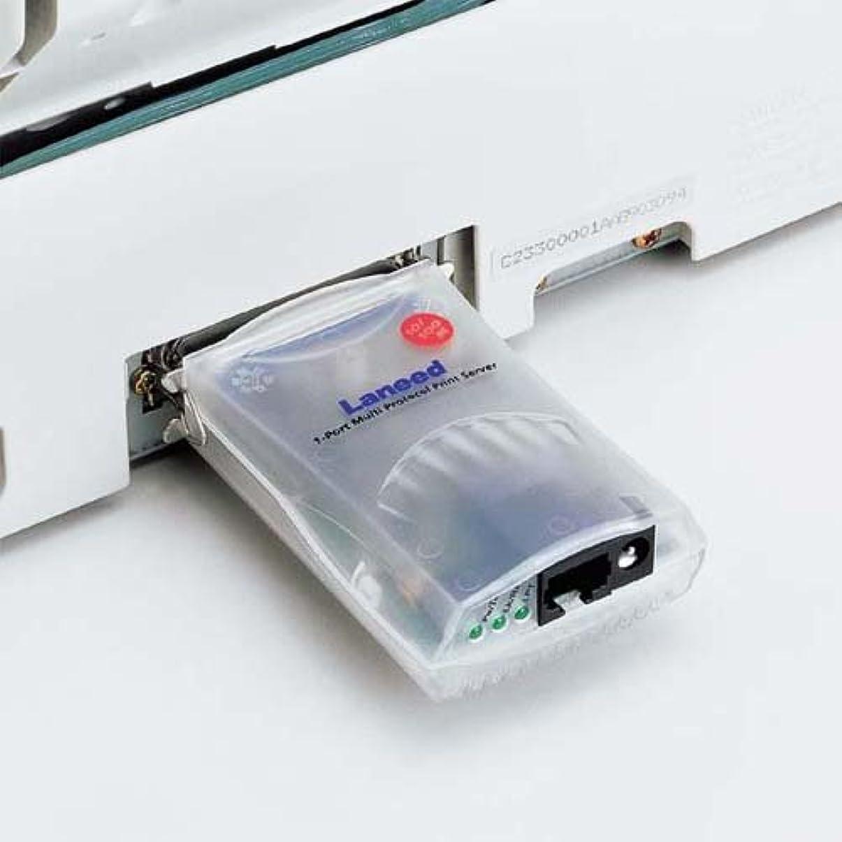 エレコム ELECOM コンパクト1ポート10/100Mプリントサーバ LD-1PSTL/TX
