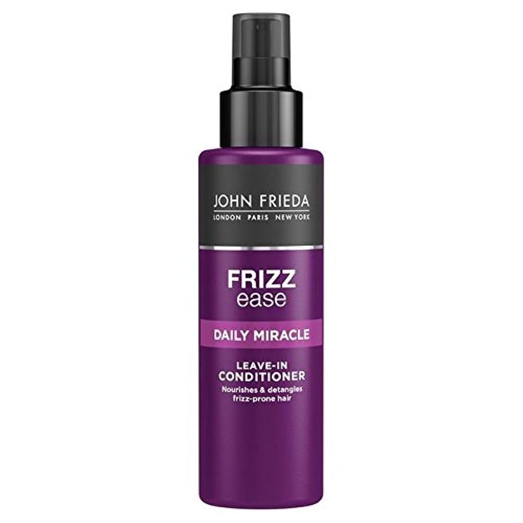 操る雪腹部John Frieda Frizz Ease Daily Miracle Treatment 200ml (Pack of 6) - ジョン?フリーダ縮れ容易毎日奇跡の治療の200ミリリットル x6 [並行輸入品]