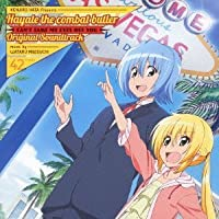 HAYATE NO GOTOKU! CANT TAKE MY EYES OFF YOU ORIGINAL SOUNDTRACK by Hayate The Combat Butler (2013-01-30)