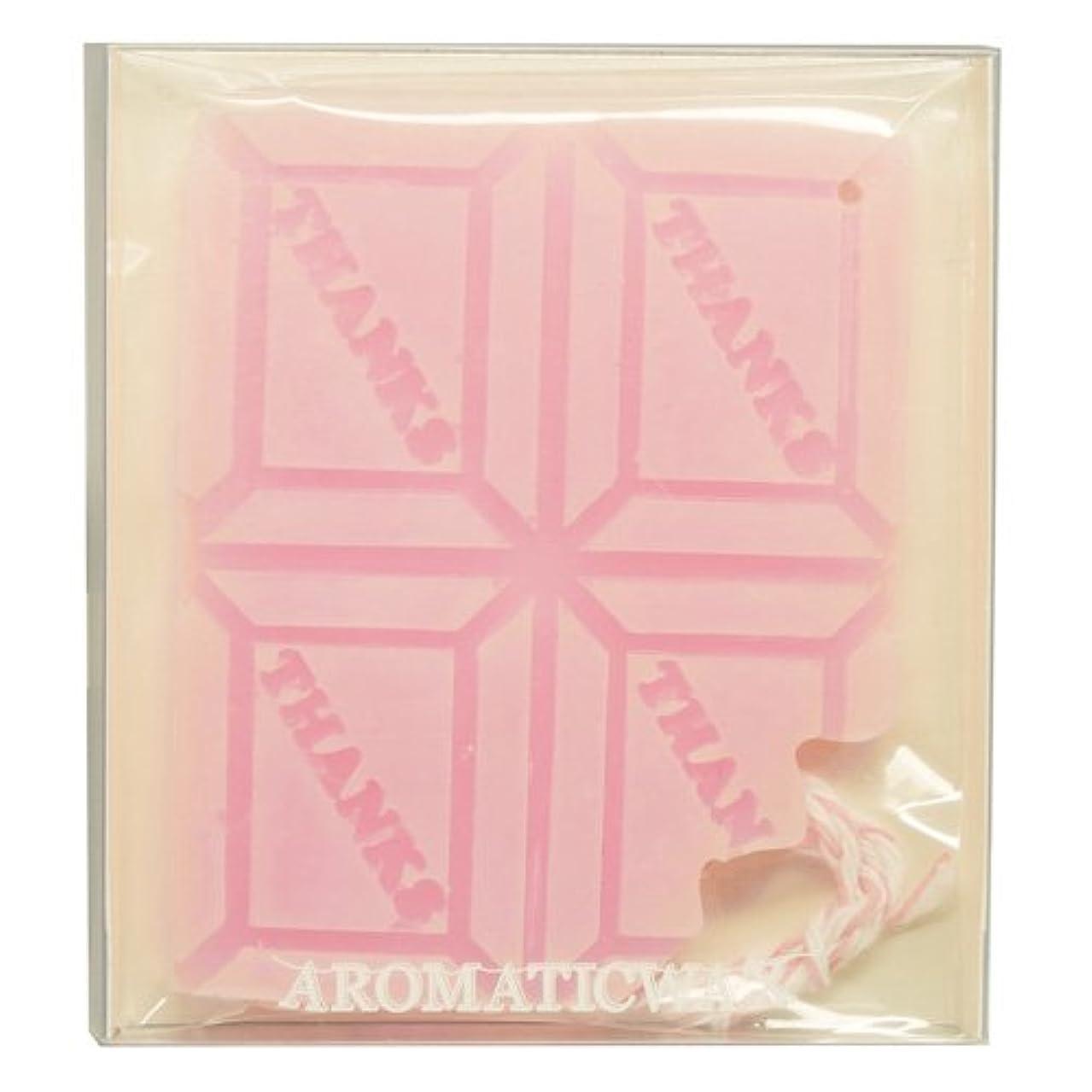 シュガー定常ゴールデンGRASSE TOKYO AROMATICWAXチャーム「板チョコ(THANKS)」(PI) ゼラニウム アロマティックワックス グラーストウキョウ