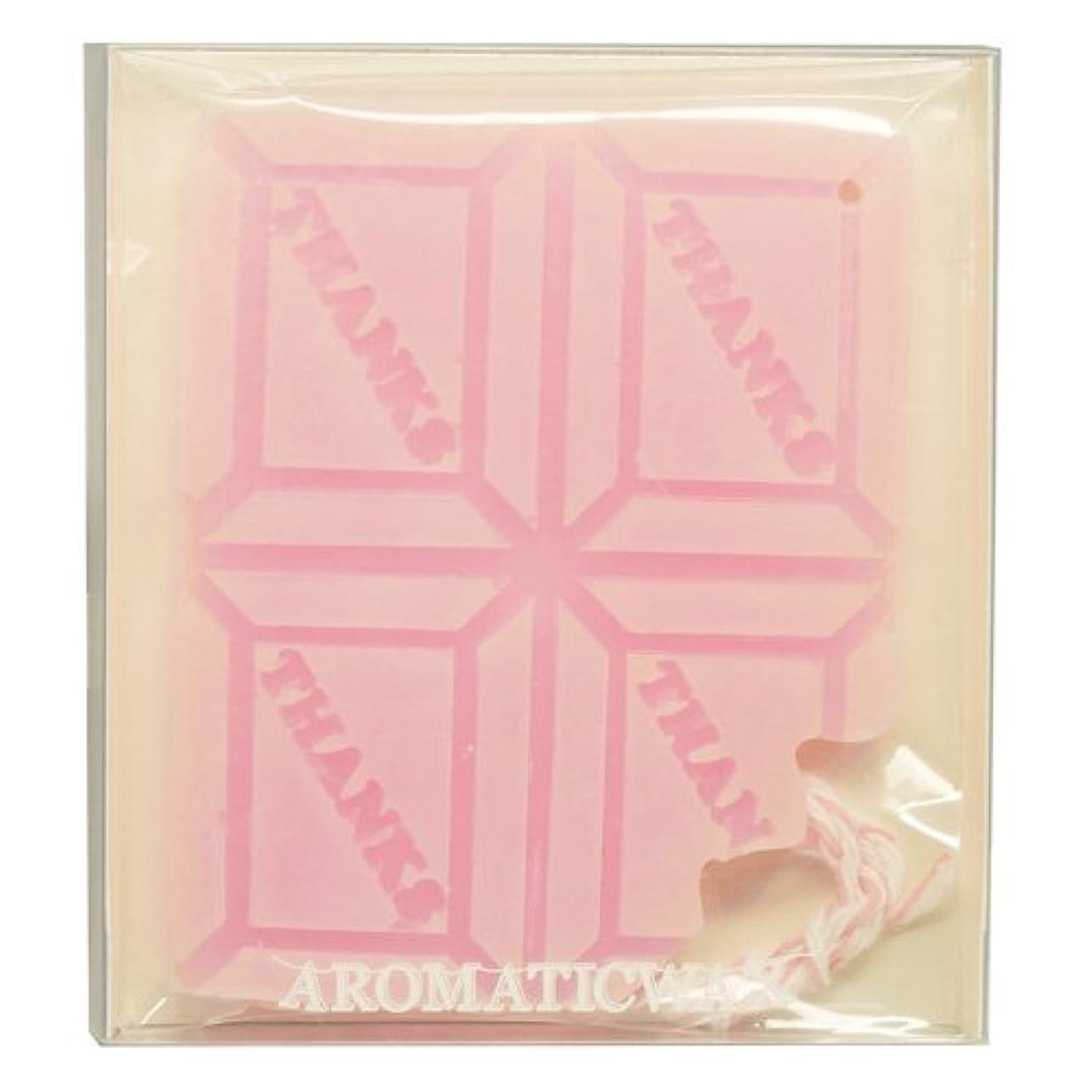 拡張肺炎ウールGRASSE TOKYO AROMATICWAXチャーム「板チョコ(THANKS)」(PI) ゼラニウム アロマティックワックス グラーストウキョウ