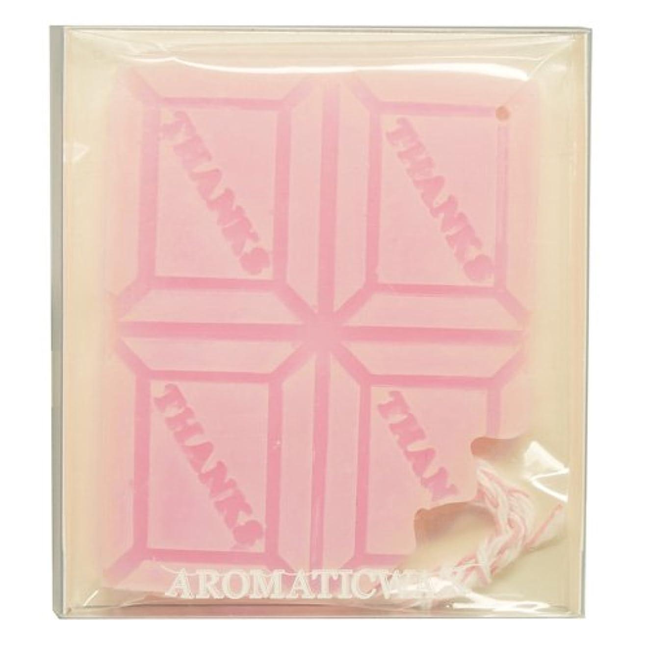 休暇項目アンテナGRASSE TOKYO AROMATICWAXチャーム「板チョコ(THANKS)」(PI) ゼラニウム アロマティックワックス グラーストウキョウ