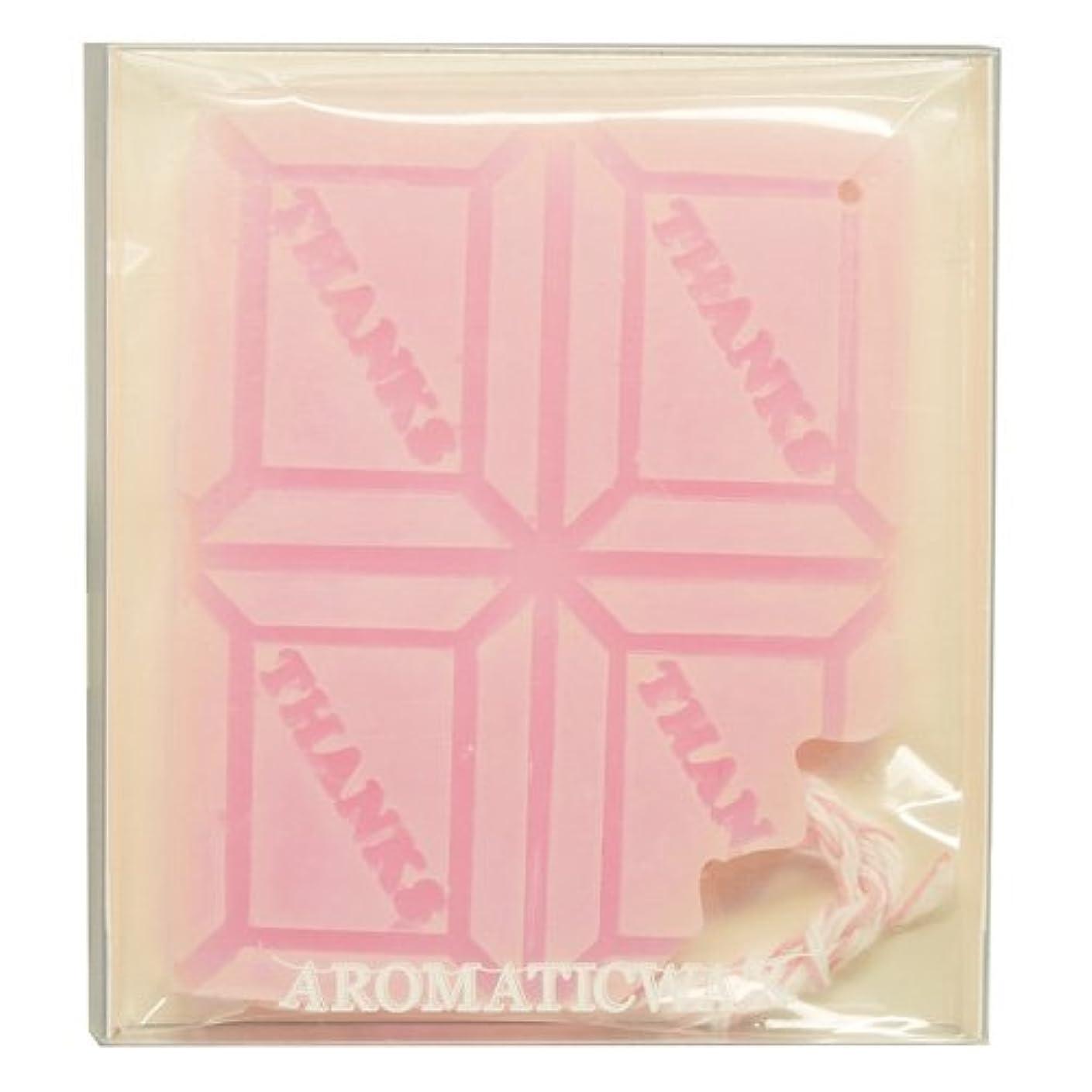 葉を集めるピンポイント恵みGRASSE TOKYO AROMATICWAXチャーム「板チョコ(THANKS)」(PI) ゼラニウム アロマティックワックス グラーストウキョウ