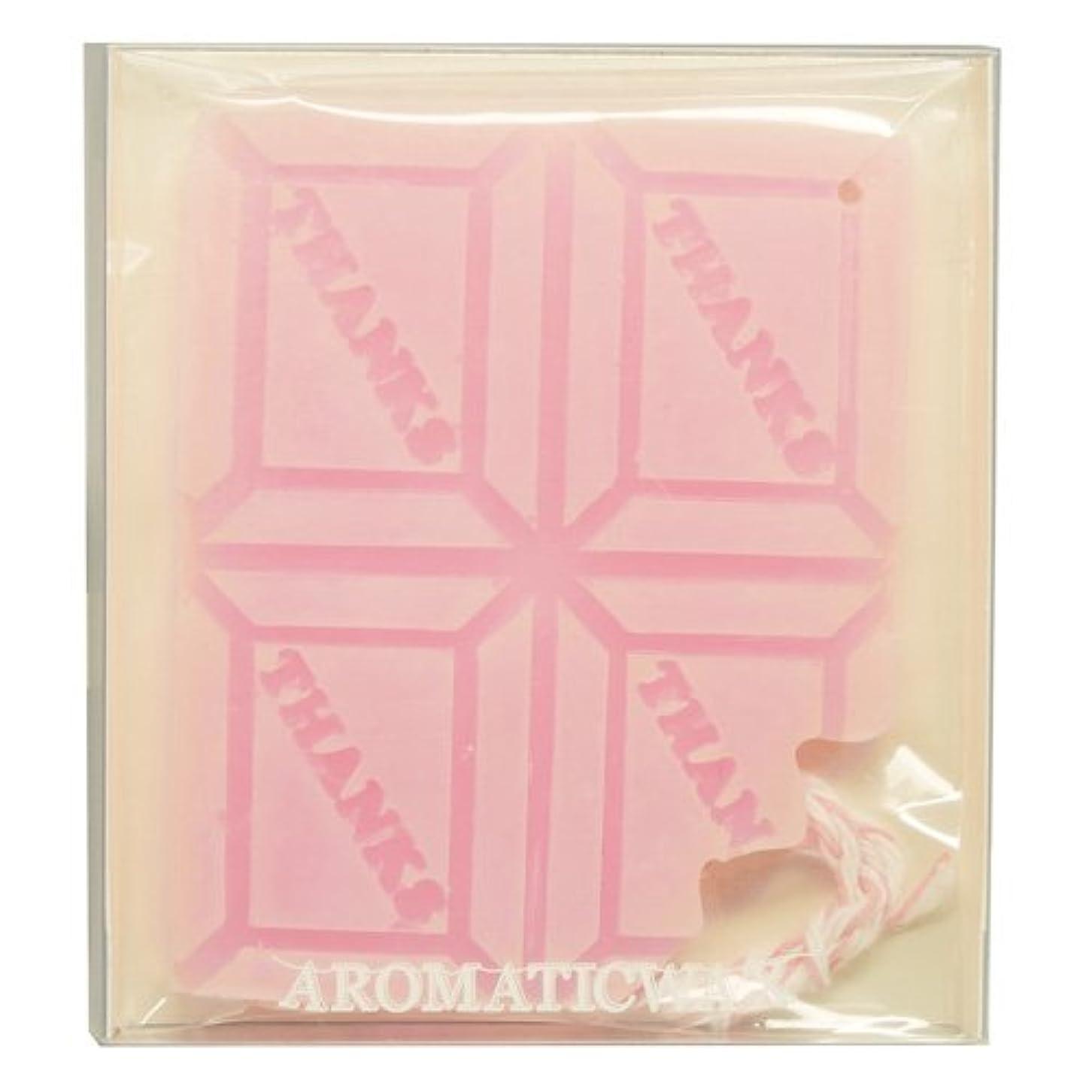 コイン金属修士号GRASSE TOKYO AROMATICWAXチャーム「板チョコ(THANKS)」(PI) ゼラニウム アロマティックワックス グラーストウキョウ
