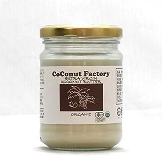 ココナッツファクトリー オーガニックエキストラバージンココナッツバター 200g
