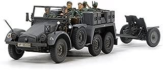 Tamiya Models Kfz.69 German 6x4 Towing Truck Model Kit
