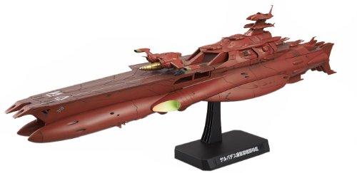 1/1000 ゲルバデス級航宙戦闘母艦 ダロルド (宇宙戦艦ヤマト2199)