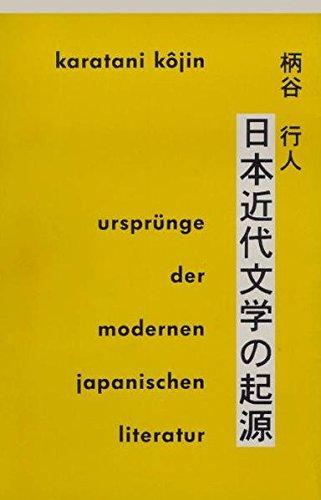 Ursprünge der modernen japanischen Literatur (Nexus)