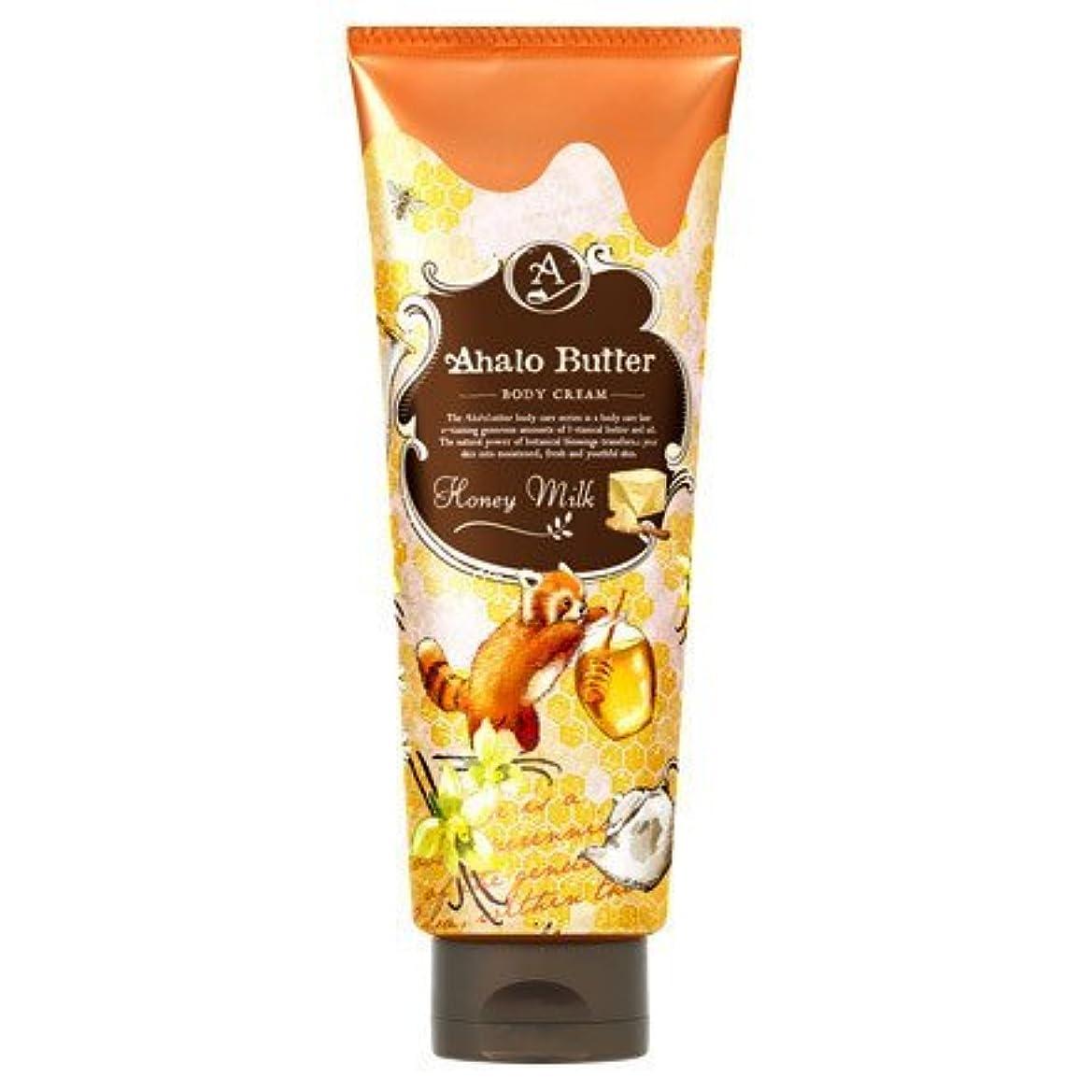 美的依存する寝室を掃除するAhalo butter(アハロバター) ボディクリーム ハニーミルク 150g