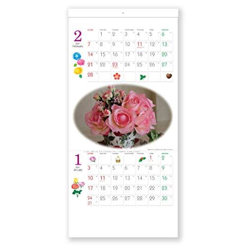新日本カレンダー 2021年 カレンダー 壁掛け フラワーアベニュー NK436