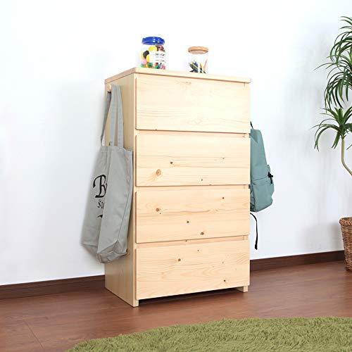 【JAJAN】天然木ジュニアシリーズ【フルール】チェストナチュラル幅52.5cm奥行35cm高さ97cm[北欧パイン使用キッズ家具][引き出し4段]