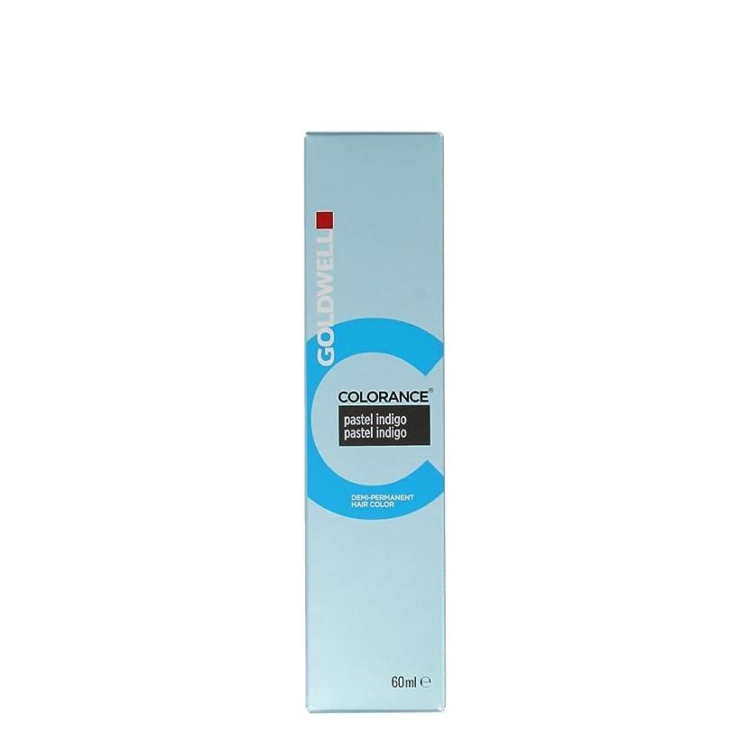 忌避剤レザーマーガレットミッチェルGoldwell Coloranceパステルインディゴデミパーマネントヘアカラー60ミリリットル