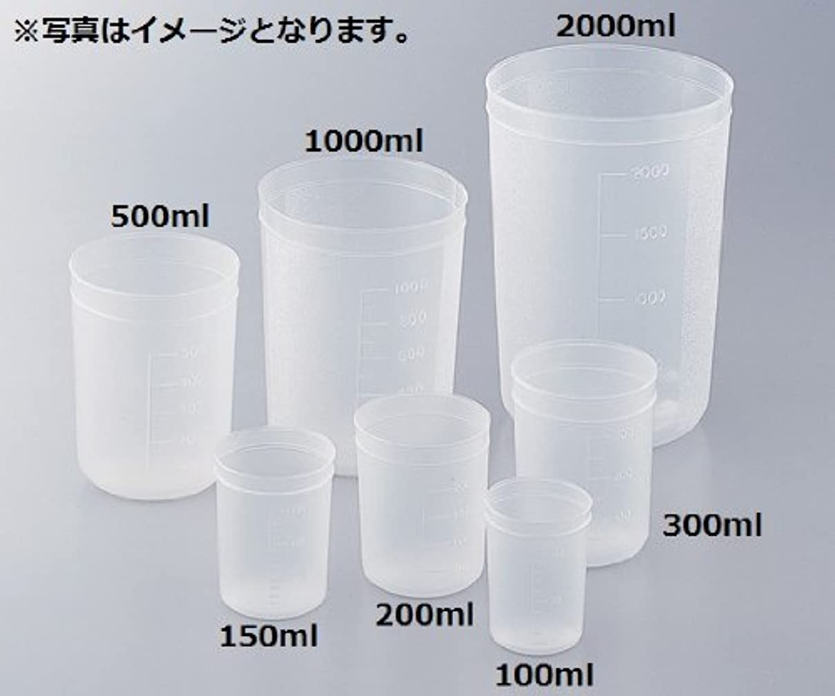 選出するサイクロプススモッグディスポカップ ブロー成形 1000ml  1個