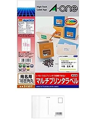 エーワン ラベルシール プリンタ兼用 18面 10枚 31507 『 × 3 パック 』 + 画材屋ドットコム ポストカードA