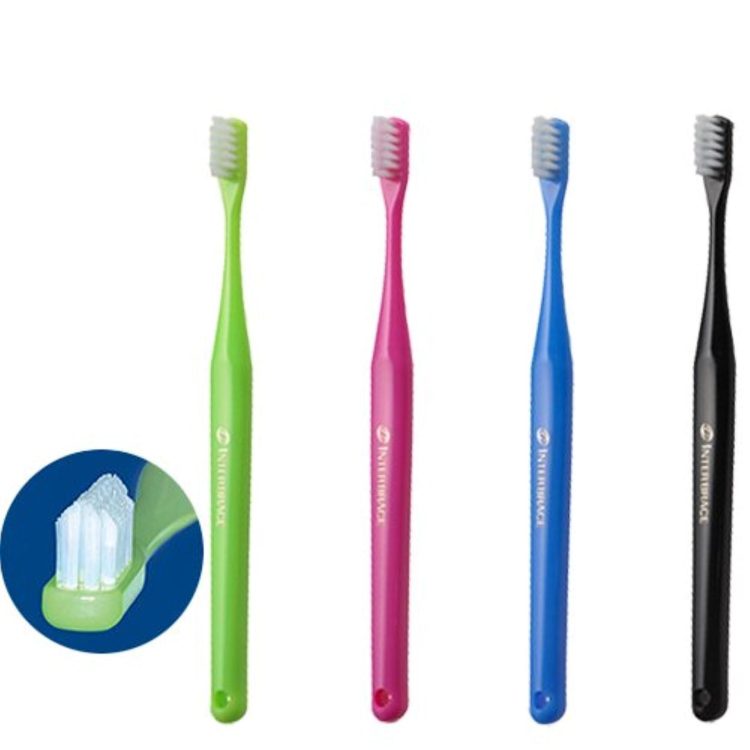 栄養埋める健康的オーラルケア インターブレイス 矯正用 歯ブラシ×25本 アソート INTER BRACE