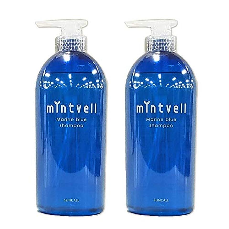 入札リッチ成熟したサンコール ミントベル マリンブルー シャンプー <675mL×2個セット> SUNCALL mintvell メントール