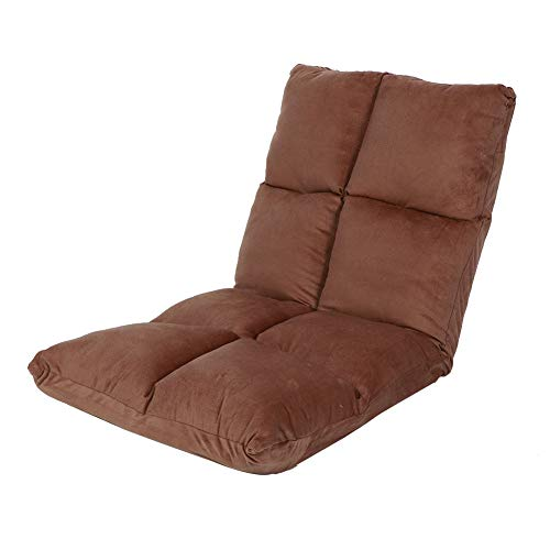 Sofá Pigger ajustable, sofá Pigger plegable, sillón de suelo ajustable a 5 niveles con respaldo, silla portátil para la casa o la oficina (marrón)