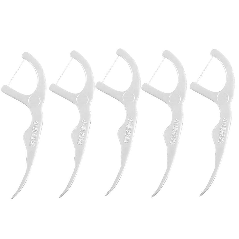 不十分な地中海バンジョーSUPVOX 50本のデンタルフロスが使い捨ての歯のクリーニングフロスピックを歯のクリーニングツールの間でスティック(白)